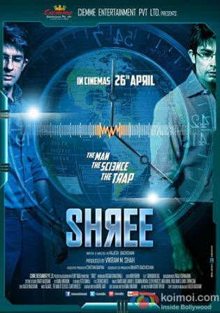 Shree 2013 HDRip 300Mb Hindi Movie 480p Watch Online Full Movie Download bolly4u