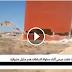 هدم المنازل بمنطقة سيدي بيبي ،استوكة ايت باها جنوب المغرب على قناة فرانس24