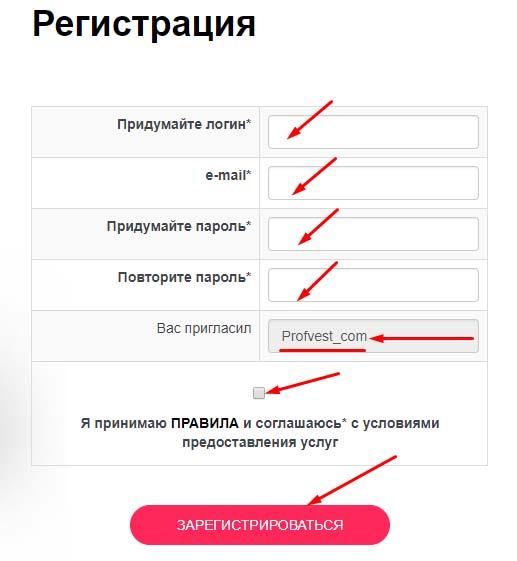 Регистрация в Mobile Invest 2