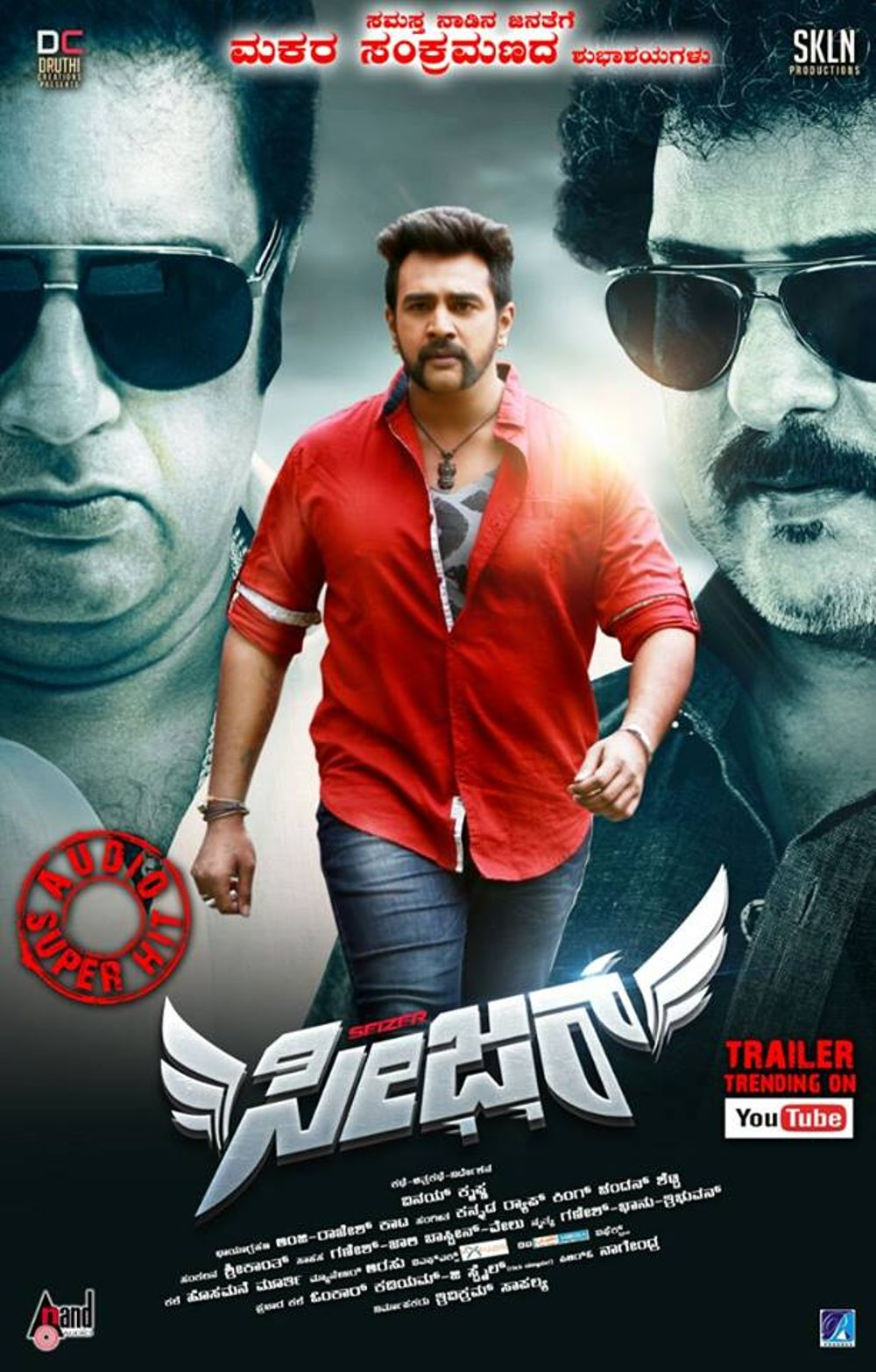 Seizer Hindi Dubbed