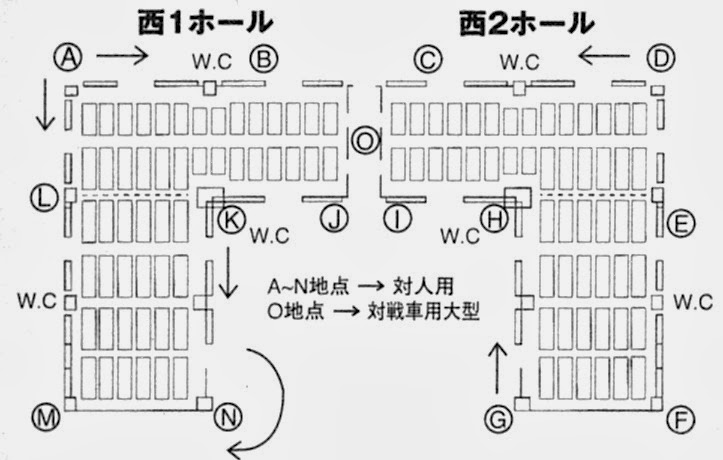 Tokyo Scum Brigade: December 2013
