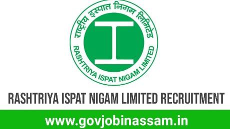 Rashtriya Ispat Nigam Limited Recruitment 2018, govjobinassam
