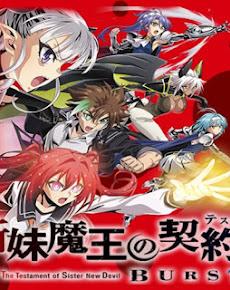 Shinmai Maou No Testament Season 2 Sub Indo : shinmai, testament, season, Anime, Download, Subtitle, Indonesia