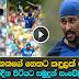 Tillakaratne Dilshan plays his final ODI hand Sri Lanka v Australia 3rd Odi 2016 Full Highlights