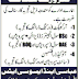 Civil Jobs Rawalpindi Pakistan