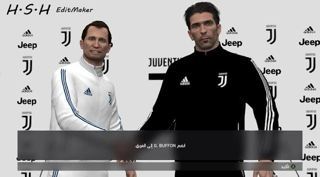 bcfe489be PES 2017 Juventus Press Room + Manager Kits 2018