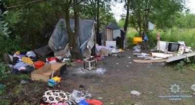 Совет Европы возмущен нападением на лагерь ромов во Львове