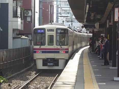 京王電鉄 快速 桜上水行き2 9000系(2017.6臨時運行)