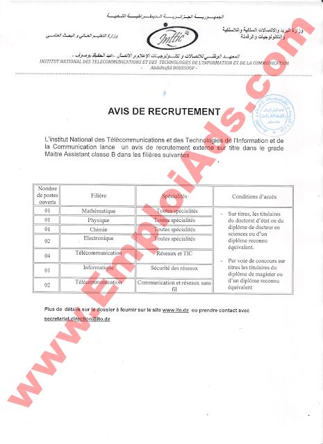 إعلان عن توظيف اساتذة في المعهد الوطني للإتصال و تكنولوجيات الإعلام و الاتصال عبد الحفيظ بوصوف ولاية وهران جوان 2017