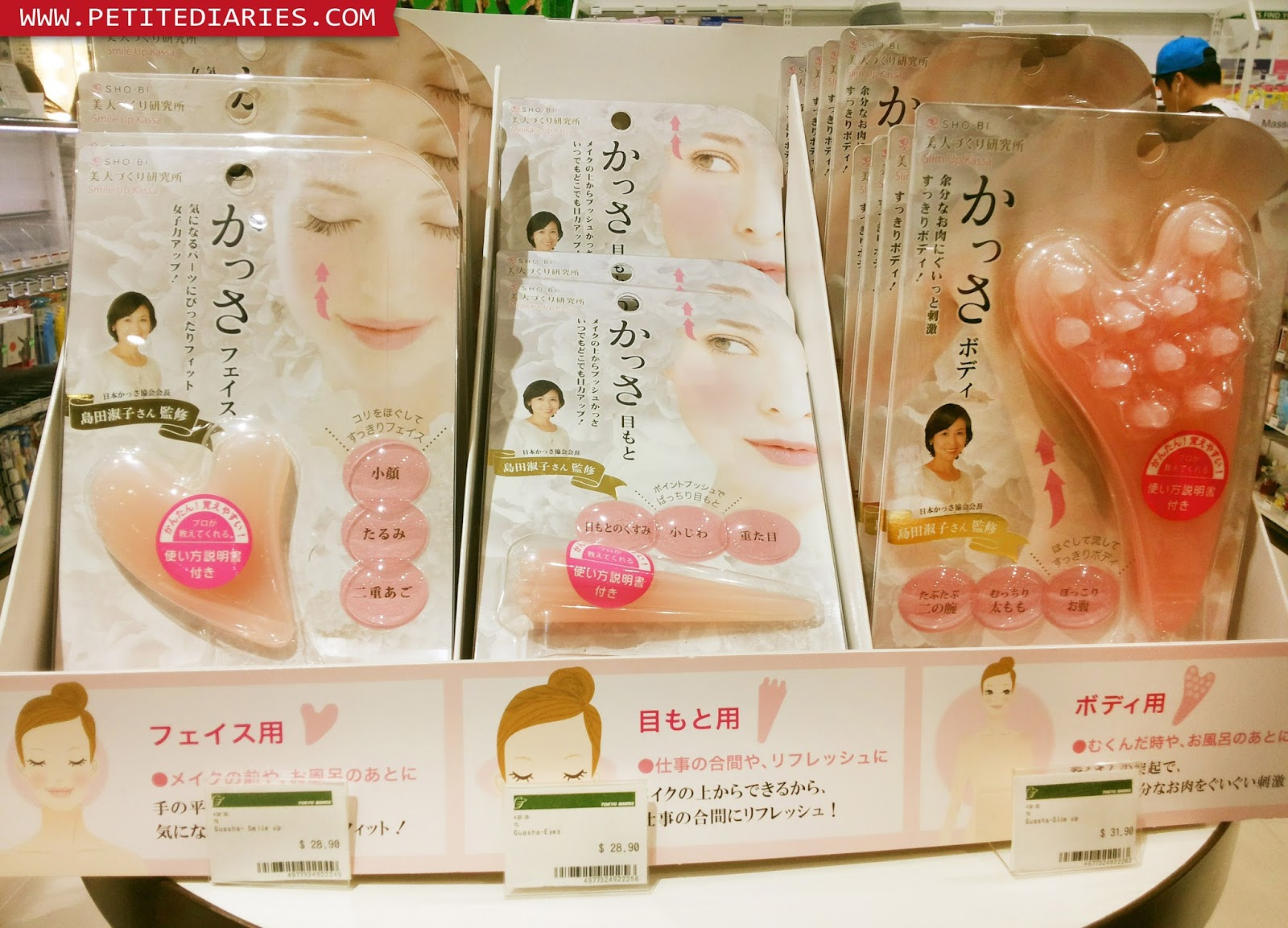 face massage tools