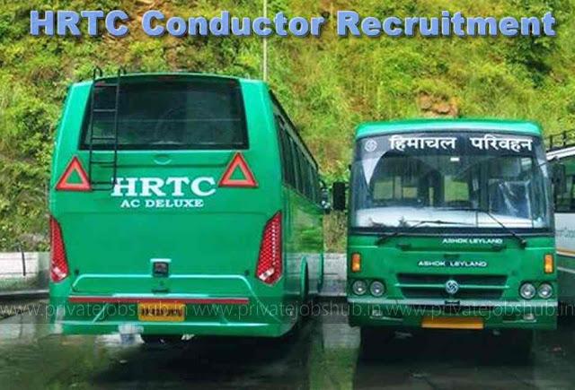 HRTC Conductor Recruitment