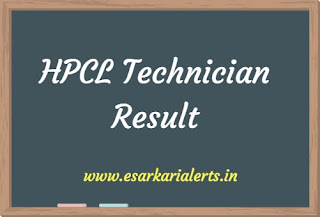 HPCL Technician Result
