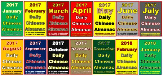 Chinese Almanac Calendar 2018