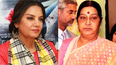 shabana-azmi-wishes-early-recovery-to-sushma-swaraj