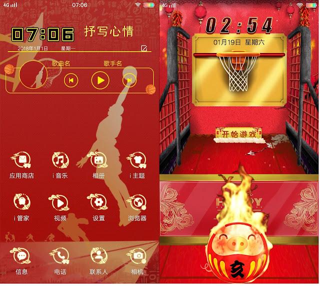 NBA Theme For Vivo Smartphone