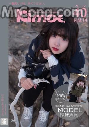 Kimoe Vol.014: Người mẫu Qiu Qiu Zhou Wen (球球周闻) (41 ảnh)