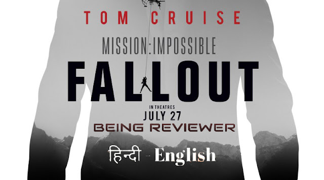 Mission Impossible 6 Fallout NEW PRINT V2 (Hindi + English) Free