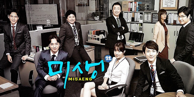 Download Drama Korea Misaeng Batch Subtitle Indonesia