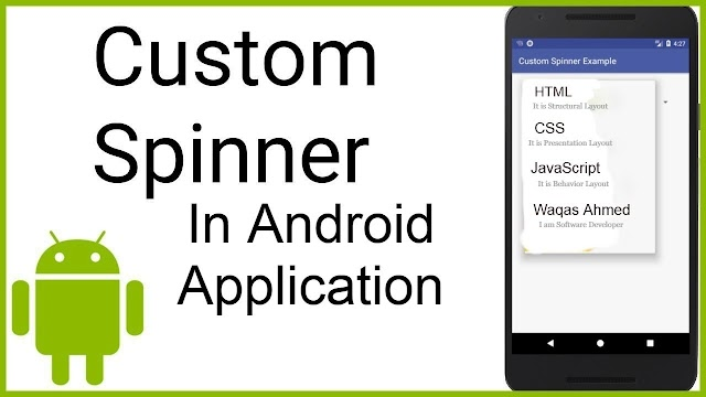 Add Custom Spinner in Android Application Using Android Studio in a minute