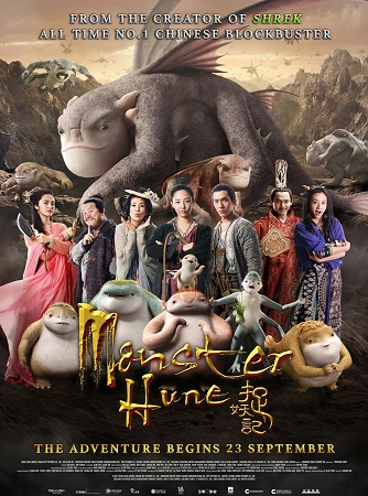 Monster Hunt (2015) BRRip ταινιες online seires oipeirates greek subs