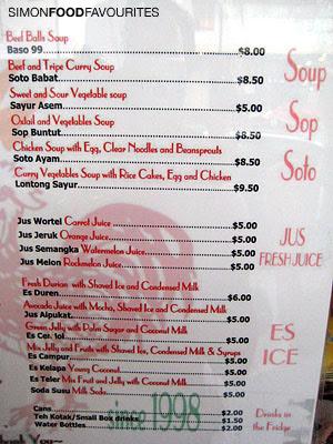 Simon Food Favourites: Ayam Goreng 99: Indonesian, Kingsford (3 Mar 2010)