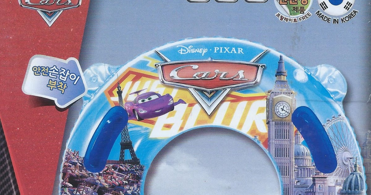 Disney Pixar Cars 75cm Large Inflatable Float Ring With