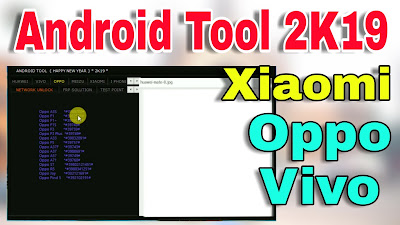 2K2019 Android Tool | Free Download | latest Tool