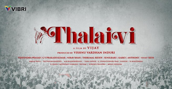 Thalaivi next upcoming tamil movie first look, Poster of movie n.a download first look Poster, release date