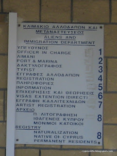 notice outside the Larnaka Immigration offices