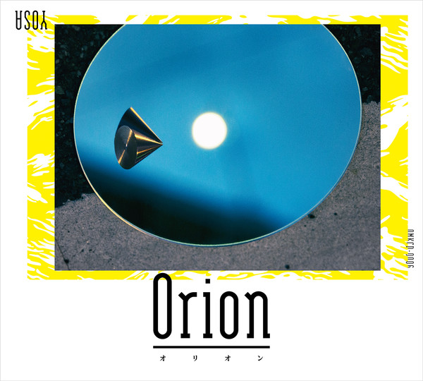 [Album] YOSA – Orion (2016.04.06/MP3/RAR)