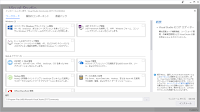 blog.fujiu.jp Visual Studio 2017 を全部ダウンロードしてからインストールする方法