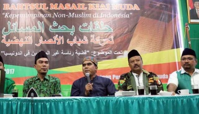 Inilah Pernyataan Resmi PP Al- Anwar I Terkait Hasil Halaqoh Bahsul Masail GP Ansor