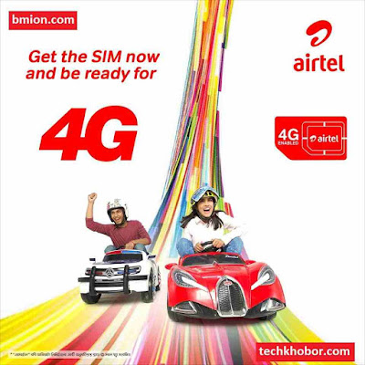 airtel-4G-Enabled-Sim-Collect-Replace-4G-SIM-From-Customer-Care-