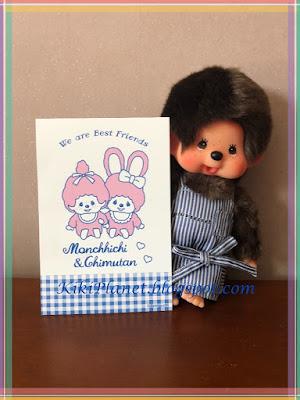 cartes postales postcards monchhichi chimutan, plus secret café, tokyo