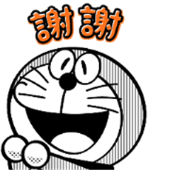 Doraemon's Animated Monotone Stickers