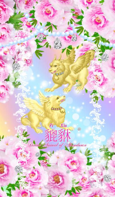 PiXiu-Divine Animal of Abundance