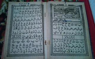 Belajar Al-Quran Teknik Muqaddam