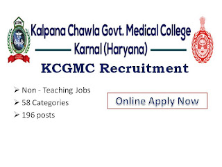 KCGMC, Haryana,Staff Nurse vacancy, Staff Nurse Jobs, Latest govt Jobs, Paramedical Jobs,Medical college