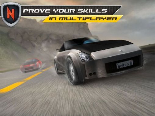 Real Car Speed - Need for Racer