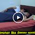 Malayalam Short Movie Awareness on Child Sᴇxᴜᴀʟ Education