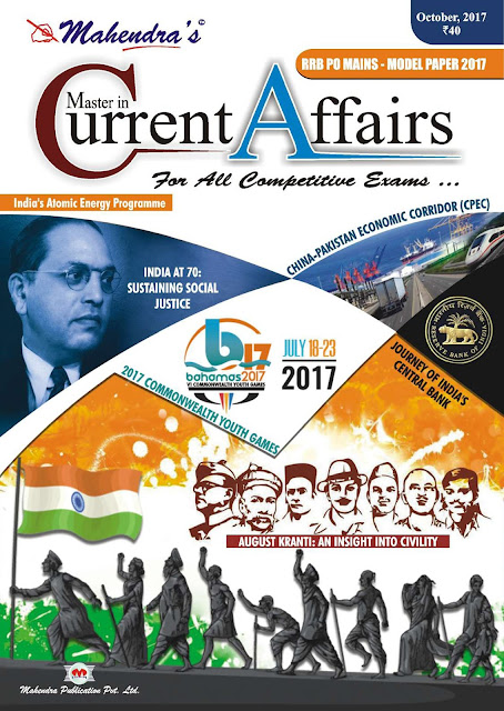 MICA : October, 2017 |  Master In Current Affairs