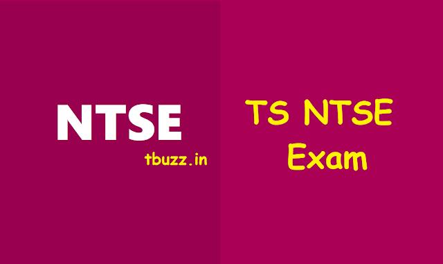 తెలంగాణ ఎన్టీఎస్ఈ ఎగ్జామ్ 2018,ts ntse exam 2018,తెలంగాణ ఎన్టీఎస్ఈ పరీక్ష 2018,ts ntse exam date,last date to apply for ts ntse exam,ts ntse exam results 2018