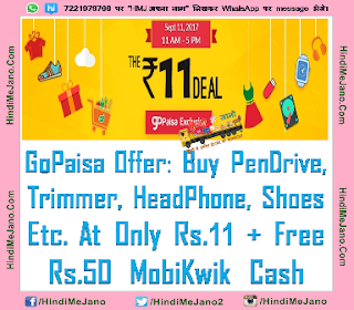 Tags- GoPaisa Offer, GoPaisa Cashback, GoPaisa Wallet transfer in Bank Paytm Cash, Rs.11 Deal, GoPaisa Exclusive Deals, Free MobiKwik Cash, GoPaisa Refer and Earn, GoPaisa paytm offer,