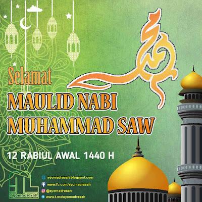 Menyambut peringatan Maulid Nabi Muhammad SAW Kumpulan Gambar Ucapan Selamat Maulid Nabi SAW