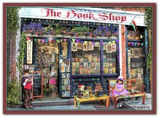 """HAED AISC 157382 """"The Book Shop Kids"""""""