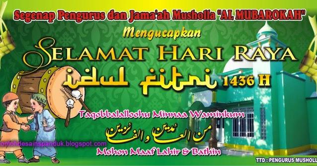 Selamat Hari Raya Idul Fitri 1436 H Coreldrawx4 Banner Cuitan Dokter