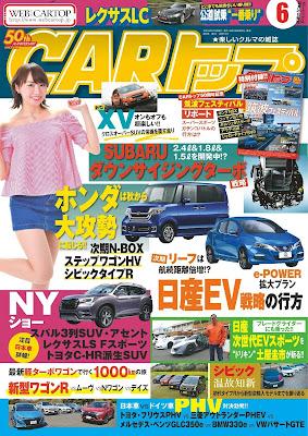 CARトップ 2017年06月号 raw zip dl