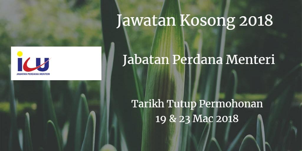 Jawatan Kosong ICU JPM 19 & 23 Mac 2018