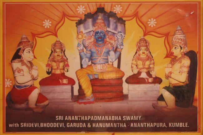 Ananthapura Ananthapadmanabha Swamy Lake Temple Main Deity