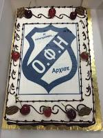 ΟΦΗ: Η τούρτα της ανόδου!
